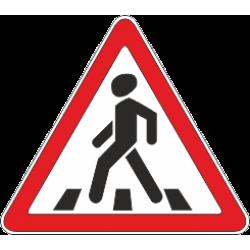 1.22 Пешеходный переход