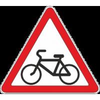 1.24 Велосипед. дорожка