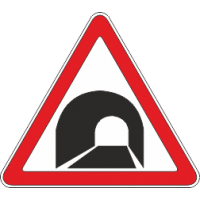 1.31 Тоннель