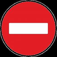 3.1 Въезд запрещен