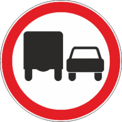 3.22 Обгон грузовым запрещен