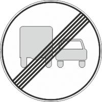 3.23 Конец запрещения обгона грузовикам