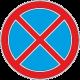 3.27 Остановка запрещена