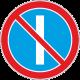 3.29 Стоянка запрещена по нечетным числам