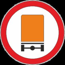 3.32 Движение транспорта с опасным грузом запрещено