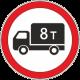 3.4 Движение грузовиков запрещено