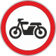 3.5 Движение мотоциклов запрещено