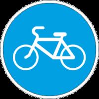 4.4.1 Велосипедная дорожка или полоса