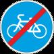 4.4.2 Конец велосипедной дорожки или плолсы