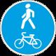 4.5.2 Пешеходная и велосипедная дорожки с совместным движением