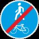 4.5.3 Конец пешеходной и велосипедной дорожки с совместным движением
