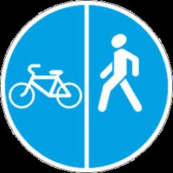 4.5.4 Пешеходная и велосипедная дорожки с совместным движением преимущество велосипед