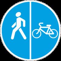 4.5.5 Пешеходная и велосипедная дорожки с совместным движением преимущество пешеход