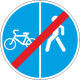 4.5.6 Конец пешеходной и велосипедной дорожки с раздельным движением преимущество велосипед