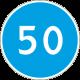 4.6 Рекомендуемая скорость