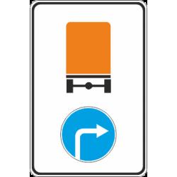 4.8.2 Направление движения автомобилей с опасными грузами право