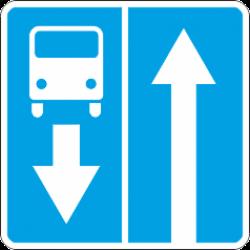 5.11.1 Дорога с полосой для маршрутного транспорта