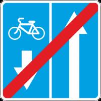 5.12.2 Конец дороги с полосой для велосипедистов