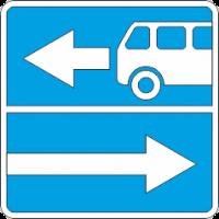5.13.1 Выезд на дорогу для маршрутного транспорта право