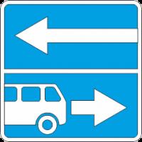 5.13.2 Выезд на дорогу для маршрутного транспорта лево