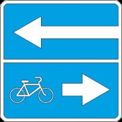5.13.4 Выезд на дорогу с полосой для велосипедов