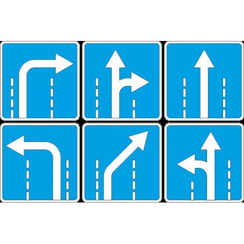 знак 2.5в сочетании со знаком направление движения