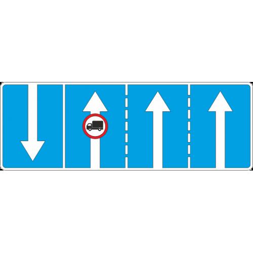 Направление движения 2.5в сочетании со знаком знак