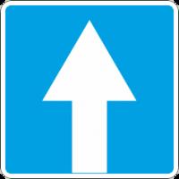 5.5 Дорога с односто ронним движением