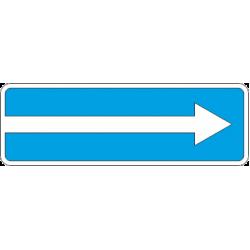 5.7.1 Выезд на дорогу с односторонним движением в право