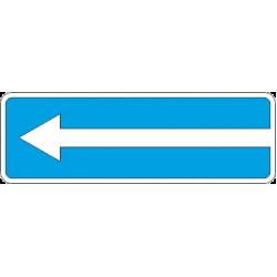 5.7.2 Выезд на дорогу с односторонним движением в лево