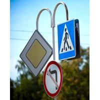 Установка дорожного знака (сложная опора)